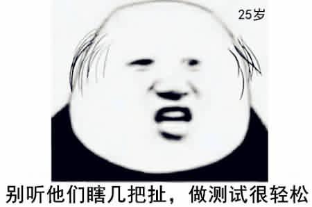 【2019比惨大会】测试惨吗?舍我其谁!