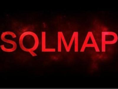 安全测试学习之SQLMap小结