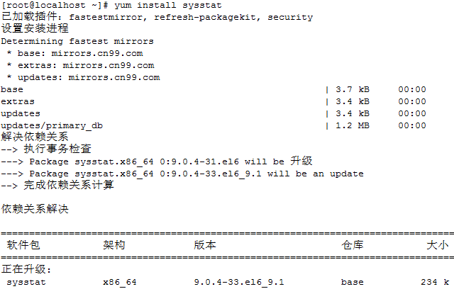 Linux磁盘性能查看之 iostat