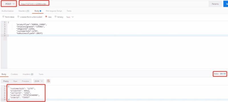 Python模拟接口响应之Mock Server