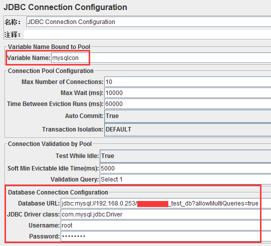 JDBC Connection Configuration