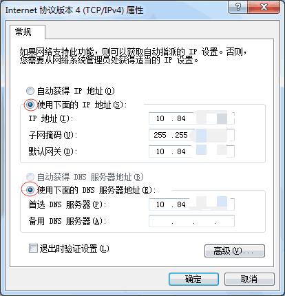 JMeterIP欺骗技术3