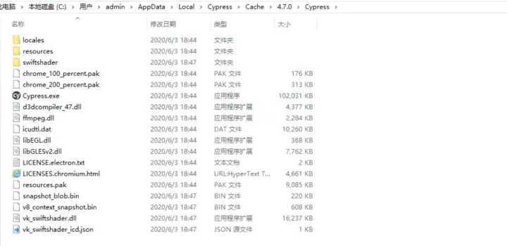 前端自动化测试框架Cypress搭建详解11