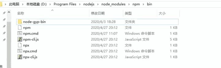 前端自动化测试框架Cypress搭建详解4