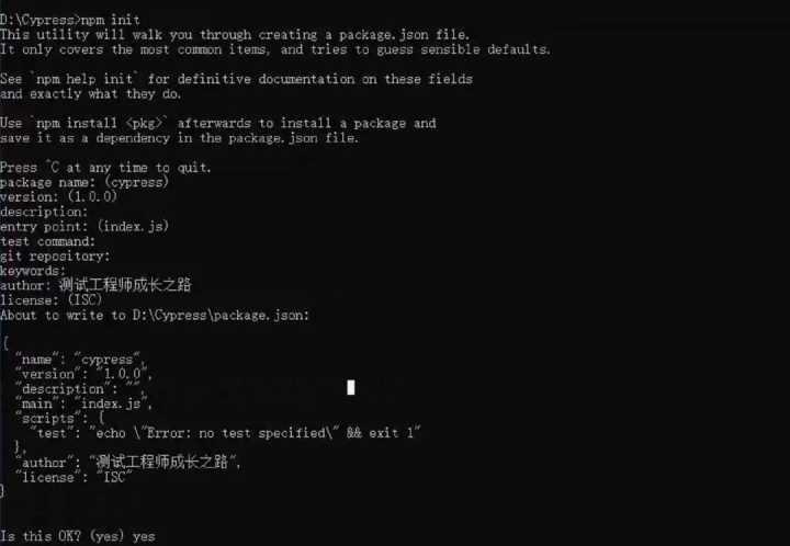 前端自动化测试框架Cypress搭建详解6