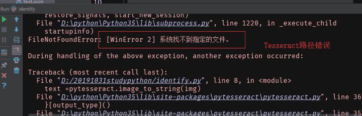 巧用Python脚本解决自动化图形验证码难题14