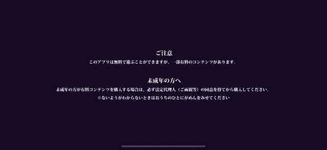 游戏出海的本地化测试(日本篇)