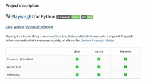 Python开源自动化工具Playwright安装及介绍